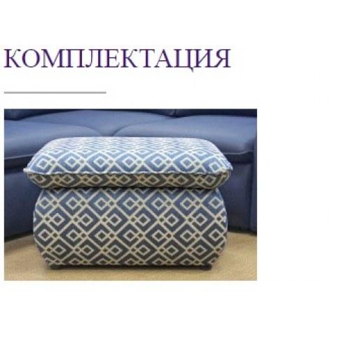 Луис Модульный