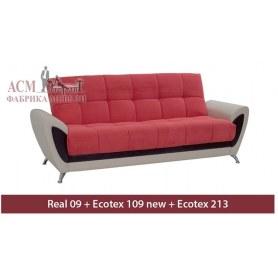Прямой диван Сиеста 3 БД