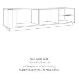 ТВ-тумба Арчи 10.86