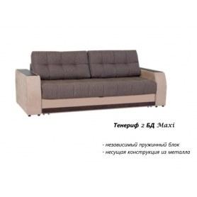 Прямой диван Тенериф 2 БД Макси