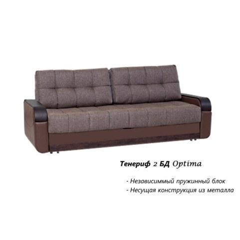 Прямой диван Тенериф 2 БД Оптима
