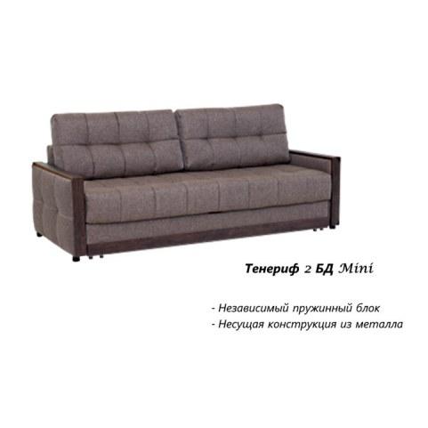 Прямой диван Тенериф 2 БД Мини