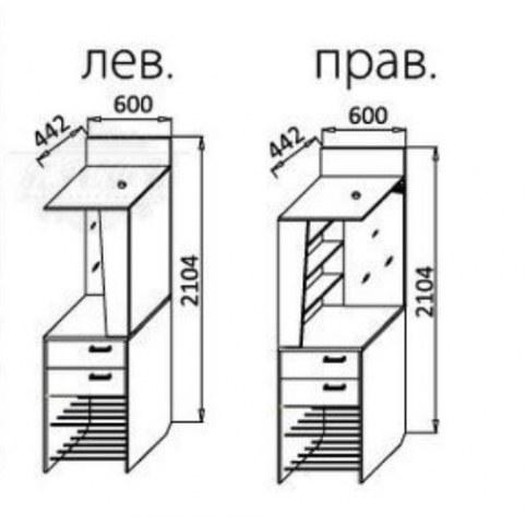 Тумба с зеркалом Визит-14, ВП-6 левая