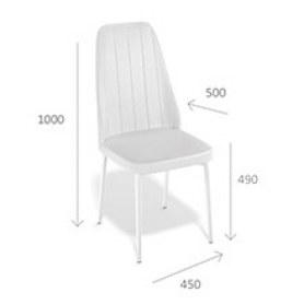 Кухонный стул Kenner 134S черный/кремовый