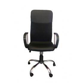 Офисное кресло LB-C 11