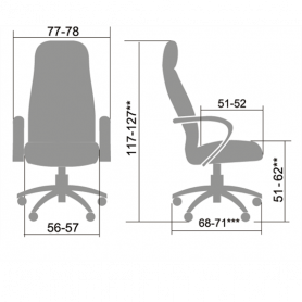 Офисное кресло Lux LK-15 Ch, кожа, бежевый