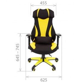 Кресло CHAIRMAN GAME 14, ткань черный / серый