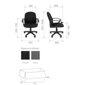 Офисное кресло Стандарт СТ-81