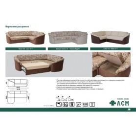 Угловой диван Пальмира