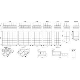 Модульный диван Турин 3 (Люкс)