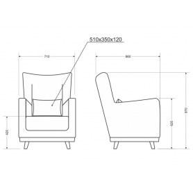 Кресло Интерьерное, vital pebble