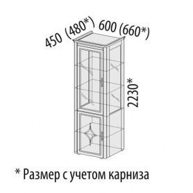 Шкаф-витрина (сервант) с колоннами 32.08 Венеция лев/правый
