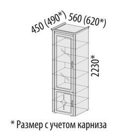 Шкаф-витрина с колоннами 32.06 Венеция лев/правый
