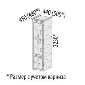 Шкаф-пенал 32.16 Венеция лев/правый