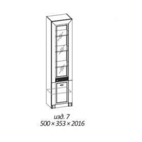 Детский шкаф-пенал МК 4.12 №7