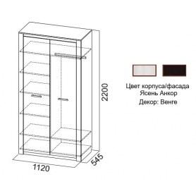 Шкаф комбинированный Гамма 20, ясень анкор/венге