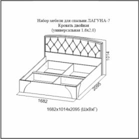 Кровать двойная универсальная Лагуна 7, 1,6*2,0, с пуговицами, шимо темный/жемчуг