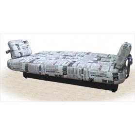 Прямой диван Орион 2 с боковинами
