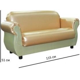 Прямой диван Эрго 5 МД