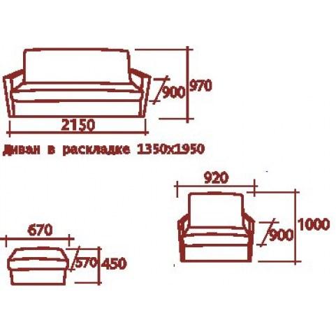 Прямой диван Дженни 2